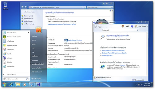 Windows 7 Home Premium en Tailandés