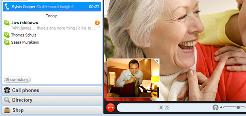skype-4-screen