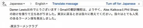 GmailTranslate0-2012-05-2-13-36.jpg
