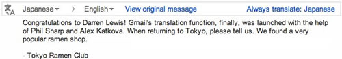 GmailTranslate1-2012-05-2-13-36.jpg