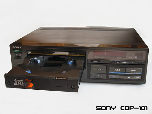 first-cd-player-2012-08-15-13-36.jpg